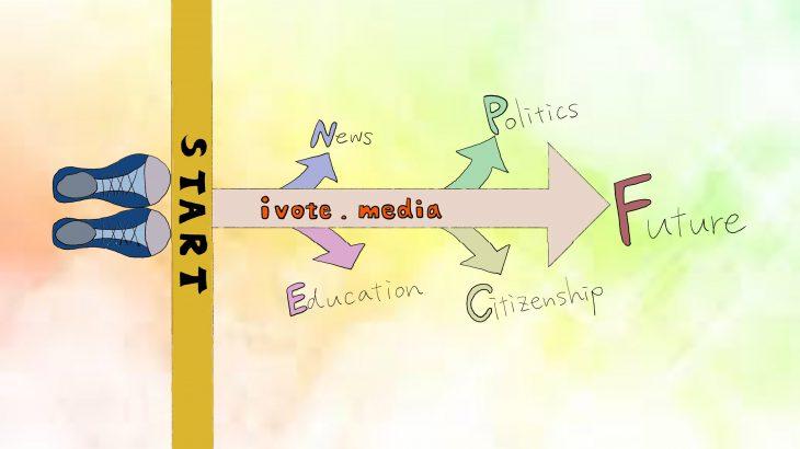 ivote Media 始まる