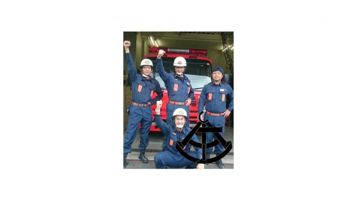 自分たちの町は自分たちで守る!!~消防団の活動とは!?~