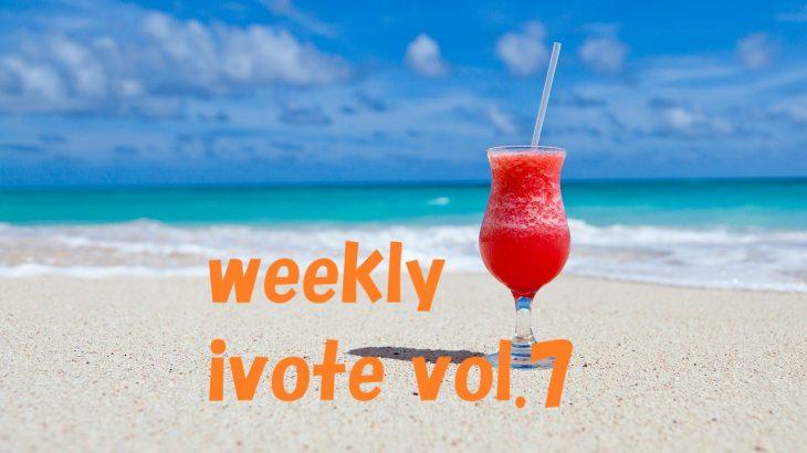 weekly ivote vol.7