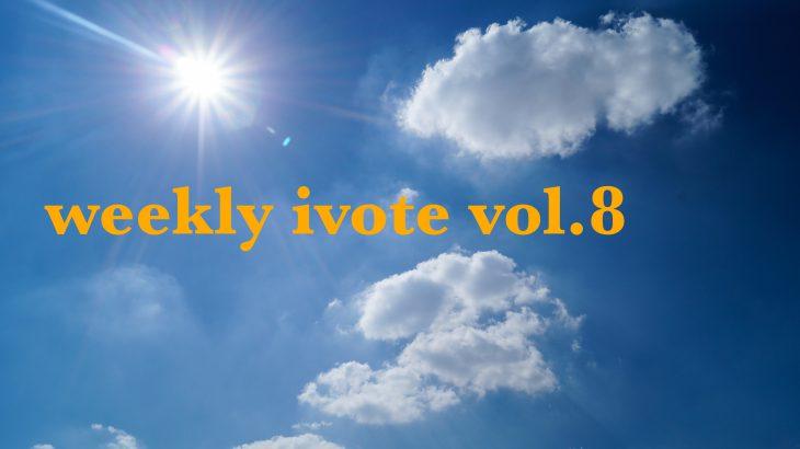 weekly ivote vol.8