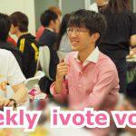 weekly ivote vol.12