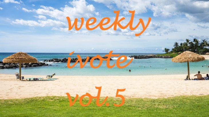 weekly ivote vol.11